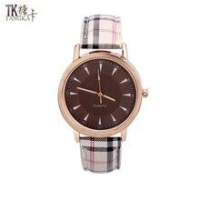 New Fashion Brown Women's Watch Artificial Leather Watch Bracelet Stainless Steel Quartz Watch UK Style