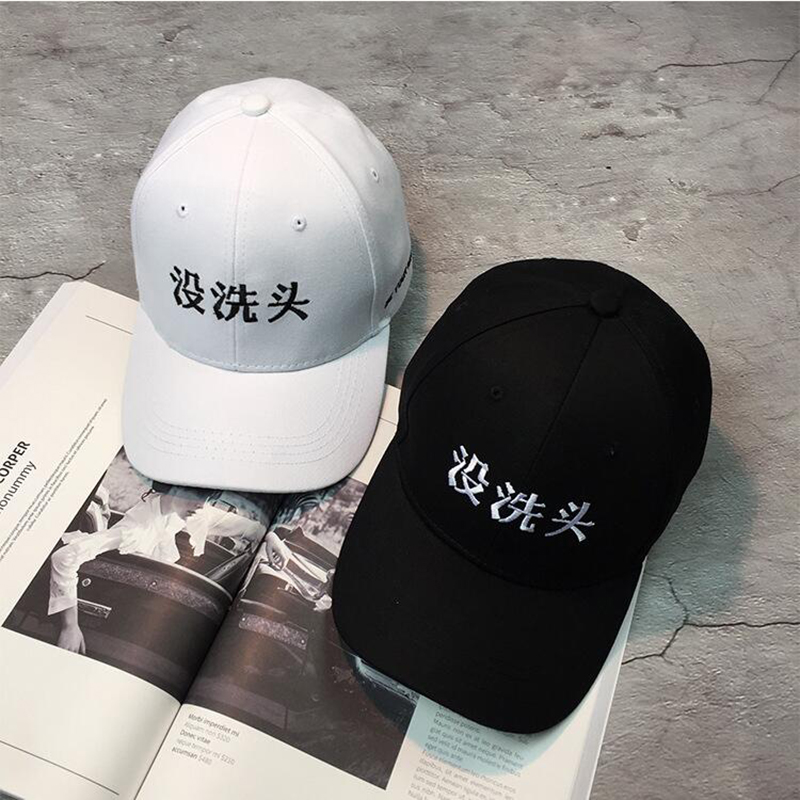 2017 new fashion CHINESE Letter embroidery Baseball Cap Washed Soft Cotton Snapback Hats Men Women Black white Adjustable Gorras new fashion high quality casual cotton baseball cap women men gorras snapback letter embroidery outdoor sun hat th 022