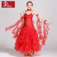 New fashion kid girls ballroom Standard dance dress dance clothing stage performance Modern dance costumes