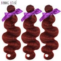 Bold Red 99J Brazilian Body Wave Human Hair Weave Bundles Burgundy Non Remy Shining Star Hair