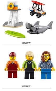 10750 94Pcs City Series Coast Guard Starter Set Building Block Brick Toys Kids Gifts DIY Educational Compatible 60163 1