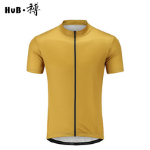 HuB Summer Solid color Cycling Jerseys Men and Women mtb Racing Clothing Non-slip T-shirt Road maillot ciclismo Silicone