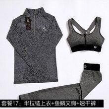 Spring Women Yoga Suits Print Wire Free Sports Bra Underwear+High Waist Elastic Femme Yoga Leggings+Half Zipper Ladies T Shirts