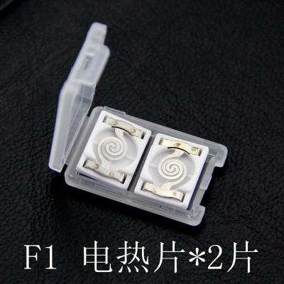 Нагреватель провода полосы USB Электронная сигарета осветительный аксессуар коптильня металлическая коробка для сигар подарок