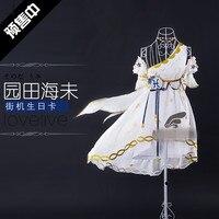 2018 Новый LoveLive! Аркады поздравительную открытку Созвездие Сонода Уми платье белые нарядные Маскарадный костюм платья полные комплекты