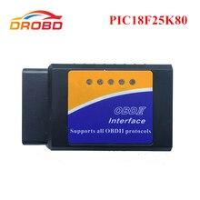 אוטומטי סורק OBD2 ELM327 V1.5 PIC18F25K80 שבב אבחון כלי מיני ELM327 V 1.5 Bluetooth 3.0 עבור אנדרואיד קוד קורא