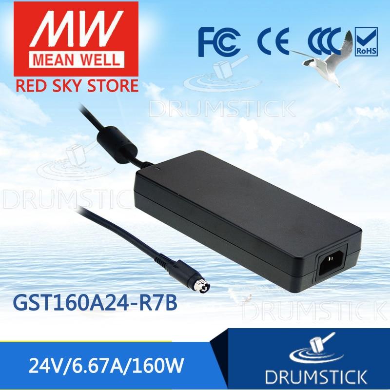 Genuine MEAN WELL GST160A24-R7B 24V 6.67A meanwell GST160A 24V 160W AC-DC High Reliability Industrial Adaptor