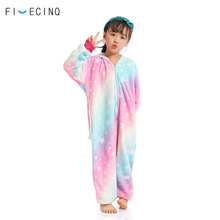 Rainbow Stars Unicorn Onesie Children Kid Flannel Pajama Overall Soft Cute Jumpsuit Girls Festival Party Fancy Zipper Hooded