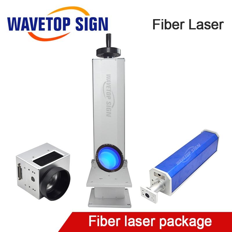 fiber laser path+laser lift worktable 600mm+digital galvanometer+1064nm scan lens SL 1064 112 163G 112mm*112mm