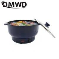 DMWD Mini Elektrische Pfanne Edelstahl 1.2L MultiCooker Eintopf Nudeln Kochen Gedämpfte Eier Heizung Suppe Topf Heizung Pan EU