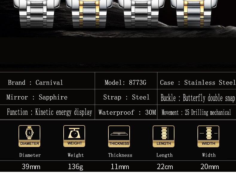 Seiko movimento automático carnaval topo marca de