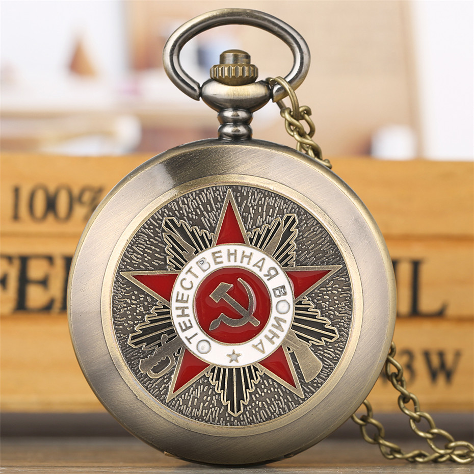 Souvenir Necklace Watch USSR CCCP Theme Quartz Pocket Watch Unique Old Fashioned Bronze Full Hunter Pendant Clock Dropshipping