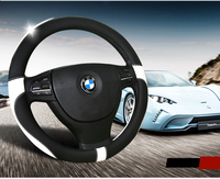 38CM High Quality Leather Steering Wheel Cover Non Slip Skin Feel Car Styling Accessories