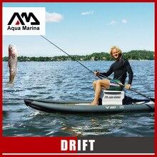 Aqua marina Fishing SUP fishing board stand up paddle board inflatable SUP Drift paddle board