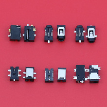 60 pcs Tablet PC for Newman Flytouch DC Jack Charging Socket Power Socket DC Power Jack 2.5*0.7 mm 6models 60pcs