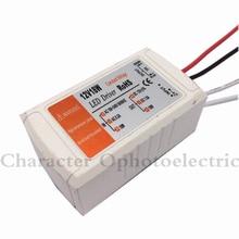 12V 1.5A 18W Power Supply AC/DC adapter transformers switch for LED Strip RGB ceiling Light bulb Driver 90V-220V