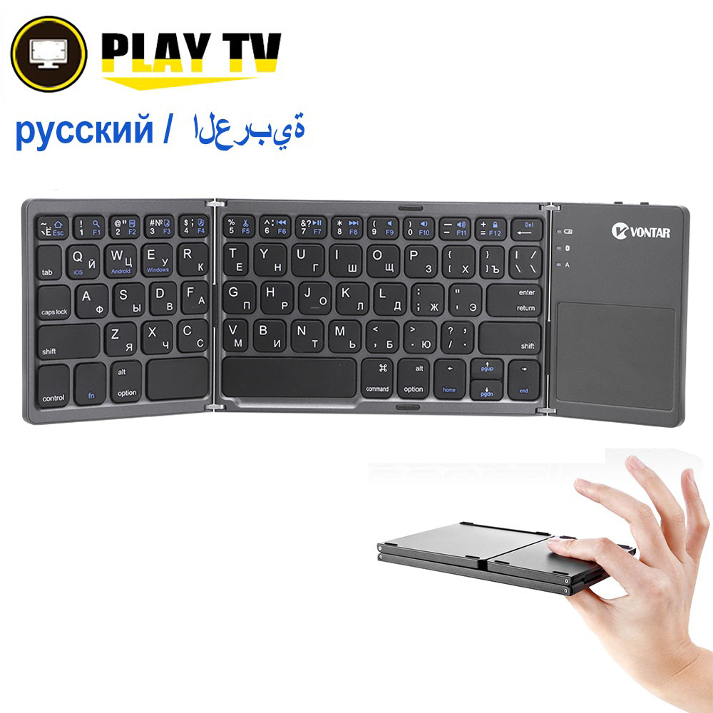 Plegable portátil ruso teclado inalámbrico bluetooth plegable recargable Touchpad teclado para IOS/Android/Windows ipad Tablet