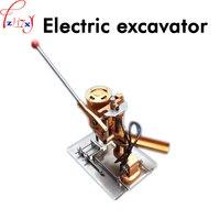 Electric excavator DK 150 tag / paper bag / plastic bag punching machine electric drilling machine 220V 120W