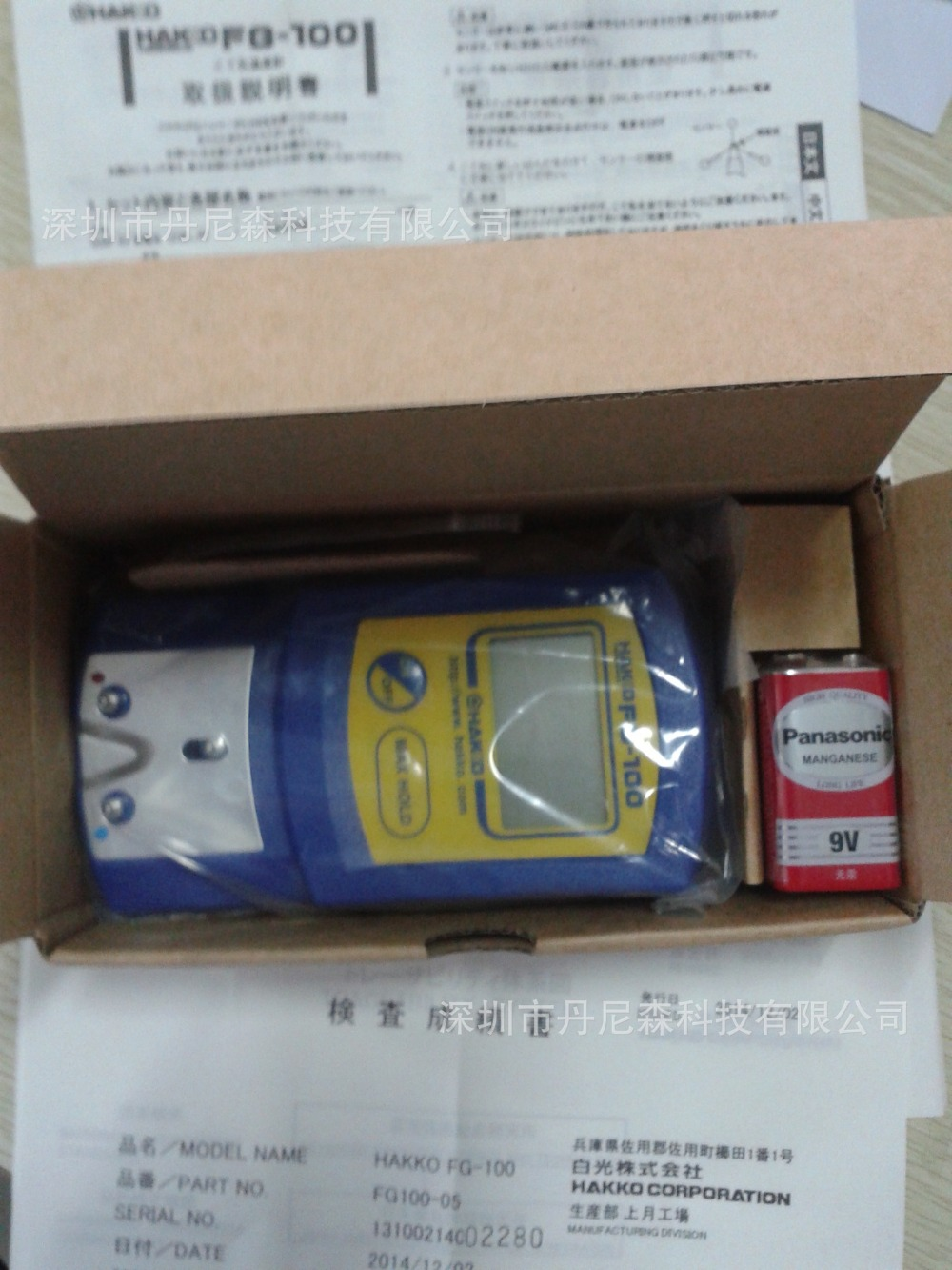 купить FG-100 Soldering Iron Tip Thermometer  Iron thermometer Replacement 191 недорого