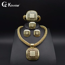 Fashion unique women Bridal Nigeria African Dubai gold plated wedding jewelry sets beads exaggerate Necklace Bangle Earring Ring fashion women bridal dubai gold plated wedding jewelry sets african beads accessories exaggerate necklace bangle earrings ring