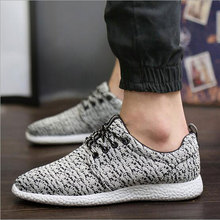 Nice New Arrival Fashion Men Autumn Casual Shoes Handsome Korean Style Comfort Breathe Freely NX118