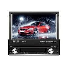 Best Buy Universal Car Radio Single Din DVD Player Manual Telescopic Screen GPS Navigation Map MP5 Card Inserting Machine
