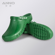 fashion Green TPE mens plastic clogs with Strap safety men women health caterpillar shoes man Sanitary clogs TPE1003B