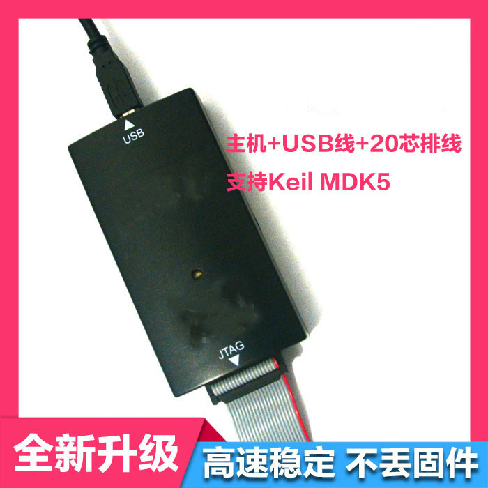 For JLINK J-link V8/v9 Emulator JTAG/SWD Programming / Download / Debugger. jinshengda high speed j link jlink v8 usb arm jtag emulator debugger j link v8 emulator