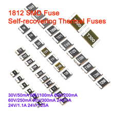 20pcs 1812 SMD Fuse Self-recovering Thermal Fuses
