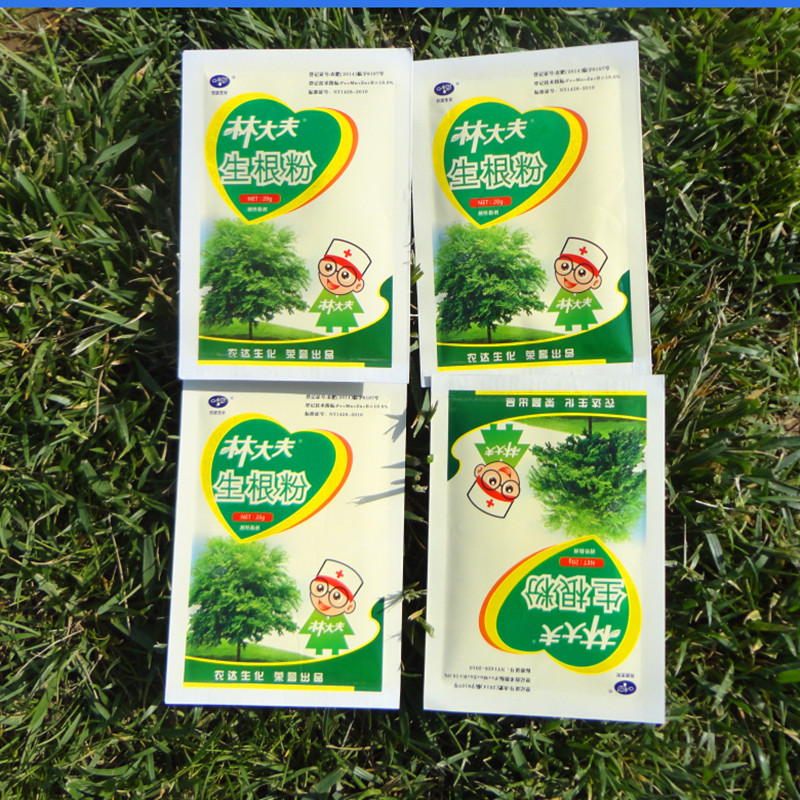 Grass Fertilizer for Lawn Golf Lawn Lawn fertilizer image