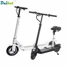 Daibot X1 X3 X5 X5S складной электрическая скутер 10 дюймов складной велосипед электрический скейтборд Ховерборд самокат USB зарядки