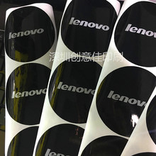 7cmX7cm 100PCS Associative notebook sealing box label seal anti-counterfeit sealing strip sealing machine standard original
