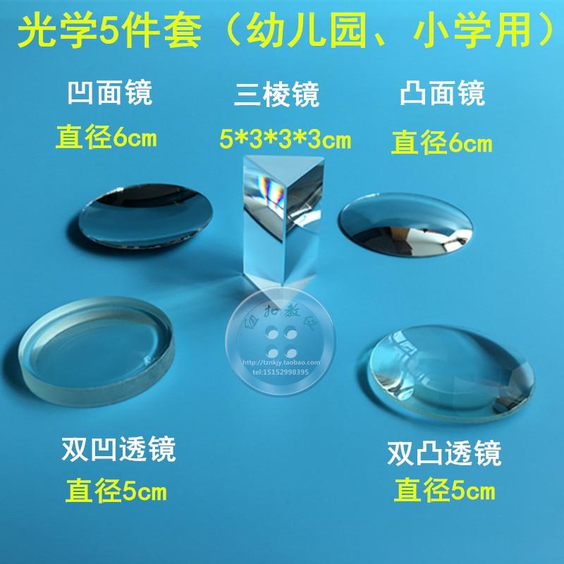 Convex Lens Physics Experiment Tool Kit Equipment Educational Toy NEW