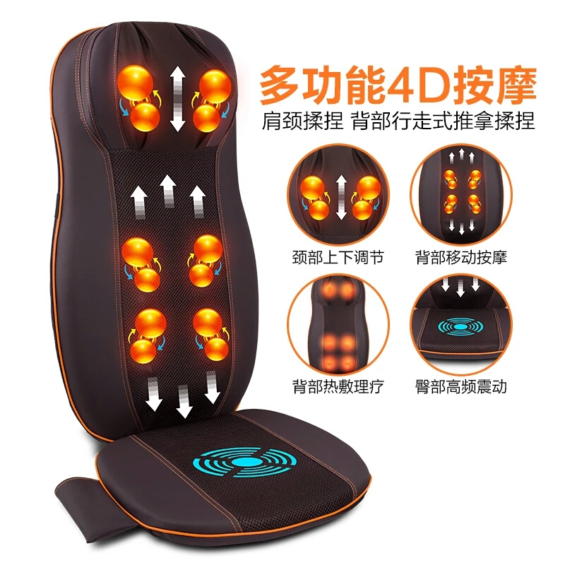Car cervical massage device neck 3D electric full-body multifunctional massage chair household lumbar massage pillow cushion