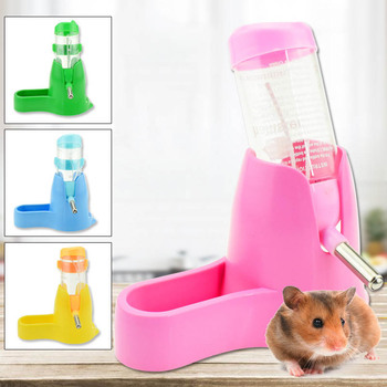 1 Pc Small Animal Accessories Plastic 3 Styles 3 in 1  Food Container  Pet Drinking Bottles Hamster Water Bottle 1