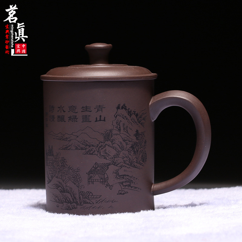 New 350ML Tea Cup authentic purple clay handmade teacup chinese kung fu Cup ore zisha landscape cups with gift box