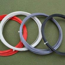 Нейлоновая разноцветная веревка для бадминтона