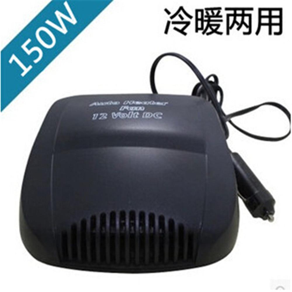 Popular 12v Car Heater-Buy Cheap 12v Car Heater lots from