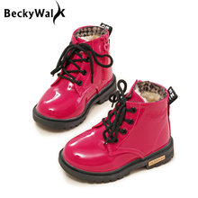 Children boots autumn winter waterproof Martin boots 2018 children shoes boys & girls boots kids shoes 1 - 12 years old CSH043(China)