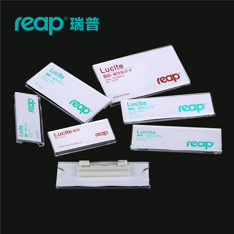 10pcs/1 Lot Reap7019 Acrylic Lucite Pins Name Tag Badge Holder Pin Badges Card ID Holders Work Employee Card