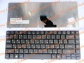 Russian Keyboard for Acer Aspire 4733 4733Z 4735 4736 4736G 4535g 4736Z 4738 4738G 4810 4810T 4820T 4935 RU Black keyboard