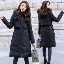 Long Down Heavy Hair Winter Jacket Coat