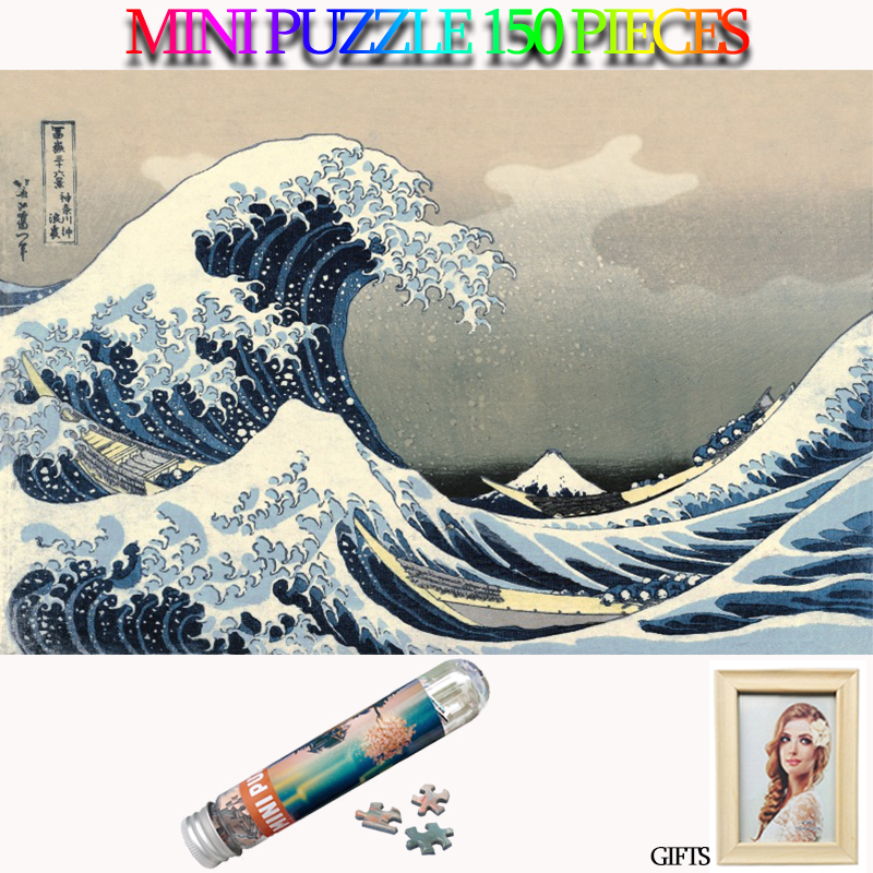 MOMEMO Great Wave Off Kanagawa Puzzle 150 Pieces Paper Japan Landscape Jigsaw Adults Old Master Toys Teens Gifts