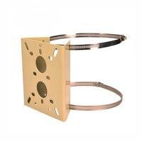Universal Pole Mounting Bracket Arm Base For CCTV IP PTZ Dome Camera Bracket