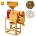 Коммерческий риса фрезерный станок цена/коричневый риса шелухи машина