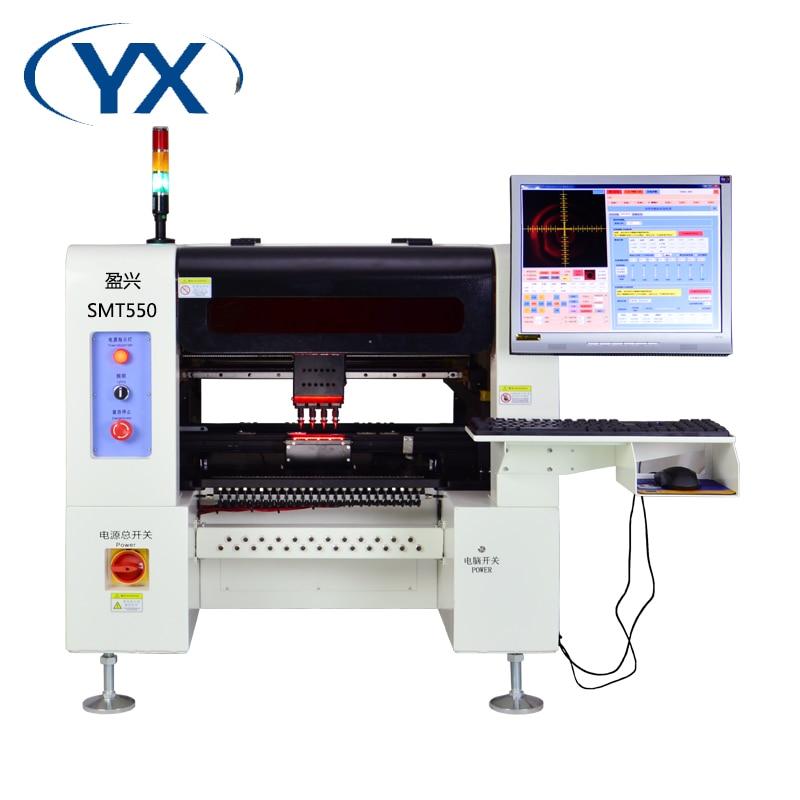 Обновлен программное обеспечение системы производственная линия с технологией поверхностного монтажа сильная стабильность палочки и мес