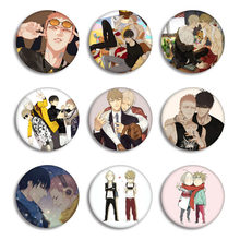 Old Xian Anime 19 Days Cosplay Badge Cartoon Hetian Jian Yi Brooch Pins Jewelry Best Friend Graduation Collection Gift(China)