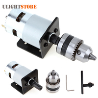 12V 24V Lathe Press Motor Drill Chuck Drill Bits Set Chuck Key Mounting Bracket For Woodworking