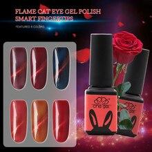 Che Gel Flame UV Gel Polish Top Base Coat Soak Off Gel 3D Cat Eye UV Lamp Nail Glue Vintage Red Salon Gel Polish Manicure Nails