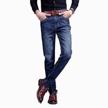 Plus Size 28-40 Men Jeans 2017 Classic Blue Denim Stripe Jeans Mens Pants New Brand Biker Jeans Male Street Ripped Jeans